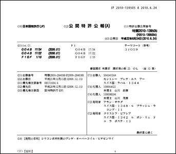 b-patent-01