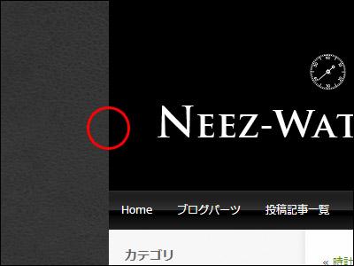 blog-ver3-02