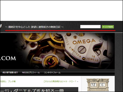 blog-ver3-03