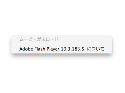 flash-ng